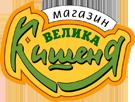 velka-kishenya